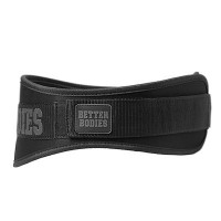 BB Basic Gym Belt - Black
