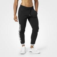 BB Madison Sweat Pants - Black, (Vain XS- ja M-koko)